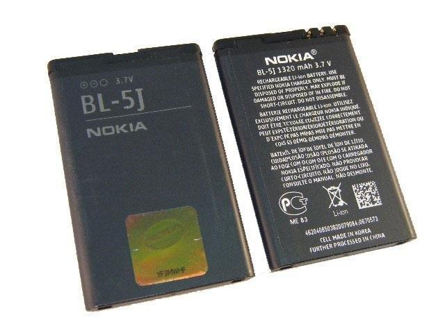 Программу Для Увеличения Звука На Nokia